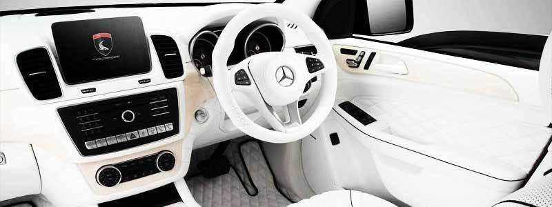 How Can I Protect My White Car Interior? How Should I Clean It?