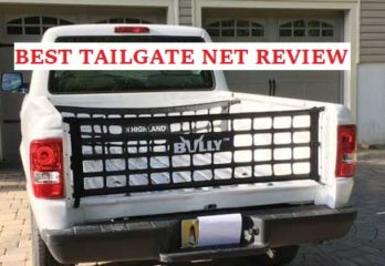 Best Tailgate Net Review